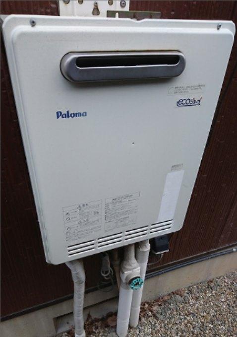 愛知県豊田市でパロマ製ふろ給湯器FH-E204AWDL(E)の交換工事