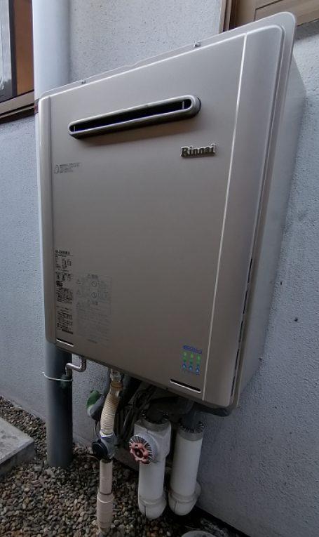 愛知県名古屋市守山区でリンナイの給湯器RUF-E2405SAWへの交換工事