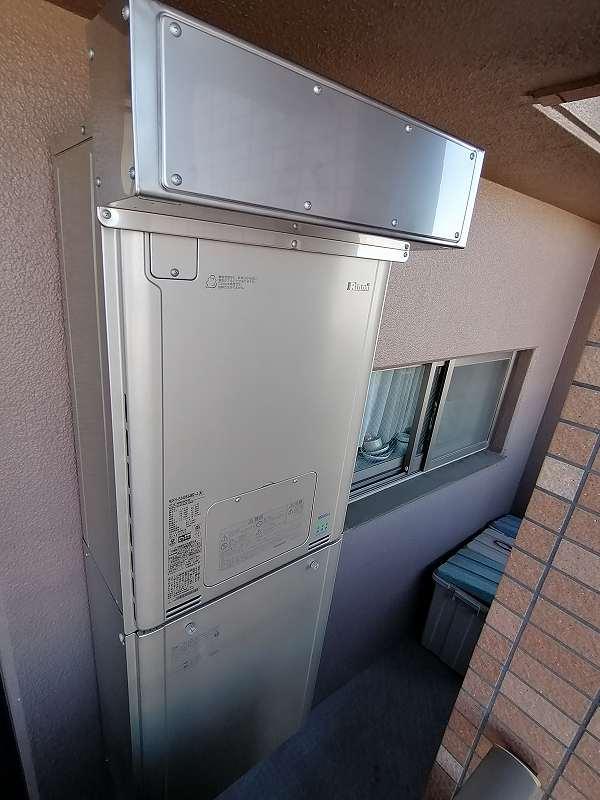 名古屋市熱田区でリンナイの暖房給湯器RUFH-E2405SAW2-3への交換工事