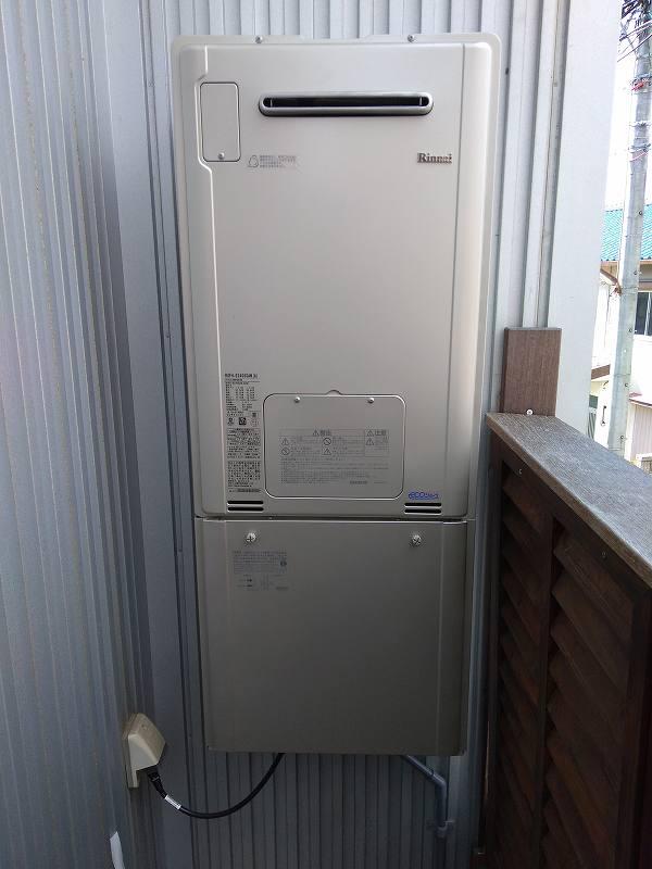 名古屋市名東区でエコジョーズタイプの暖房熱源付き給湯器RUF-E2405SAW(A)への交換工事