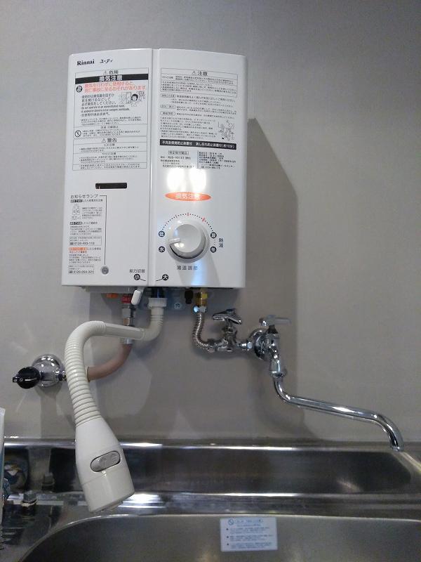 春日井市で台所用湯沸器リンナイのRUS-V51XTの交換工事