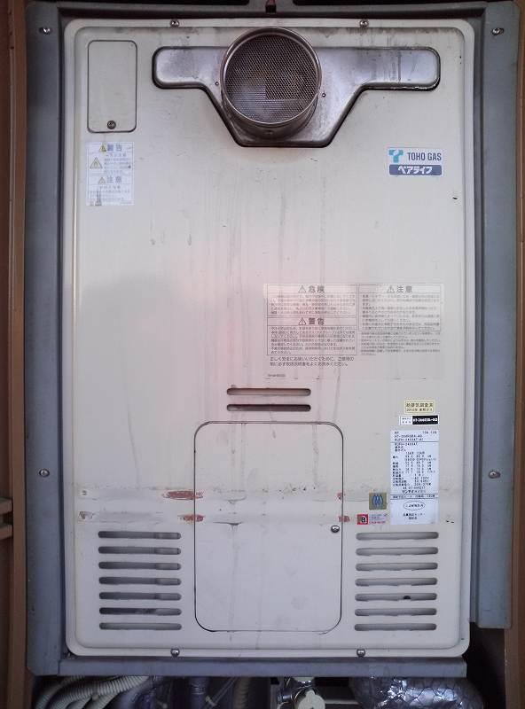 リンナイの暖房給湯器RUFH-2403ATの取替工事