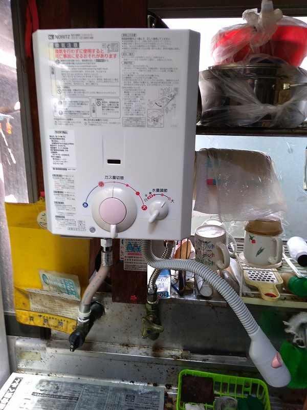 名古屋市でノーリツGQ-531MWへの交換取付工事
