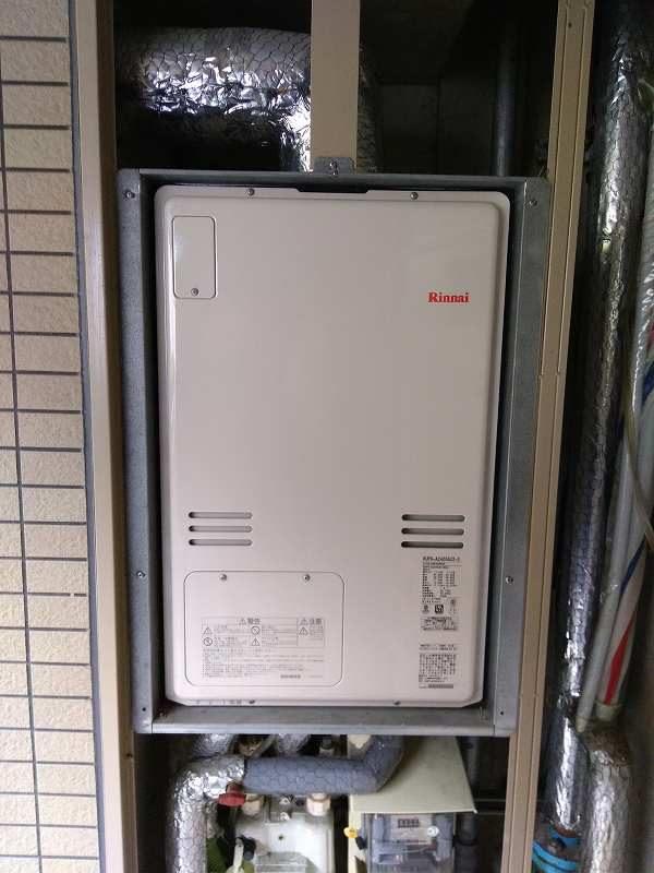 名古屋市千種区でリンナイの暖房熱原付き給湯器RUFH-A2400AU2-3への交換工事
