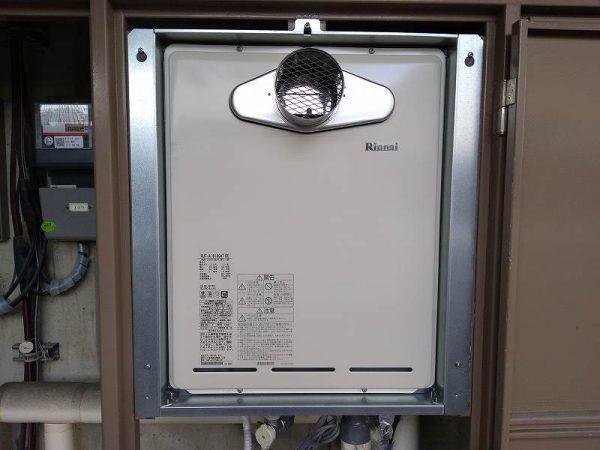 リンナイのふろ給湯器RUF-A1615SAT(B)への取替工事