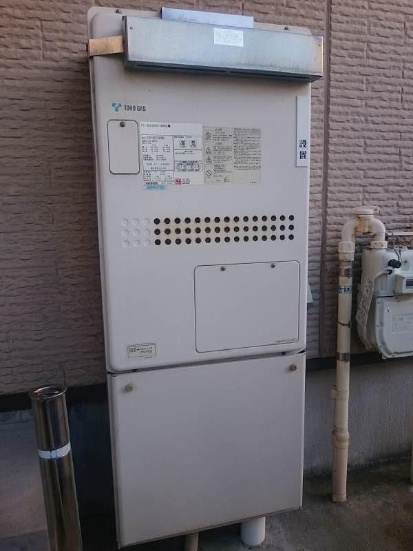 ノーリツの暖房機能付きふろ給湯器GTH-2417AWX6HからGTH-C2450AW-1への交換工事