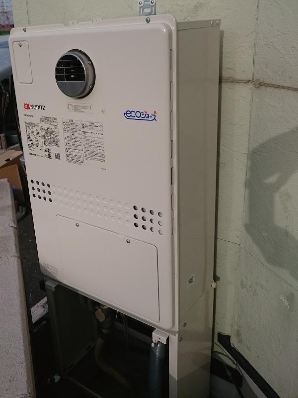 ノーリツGTH-C2450AW3Hへ取替工事