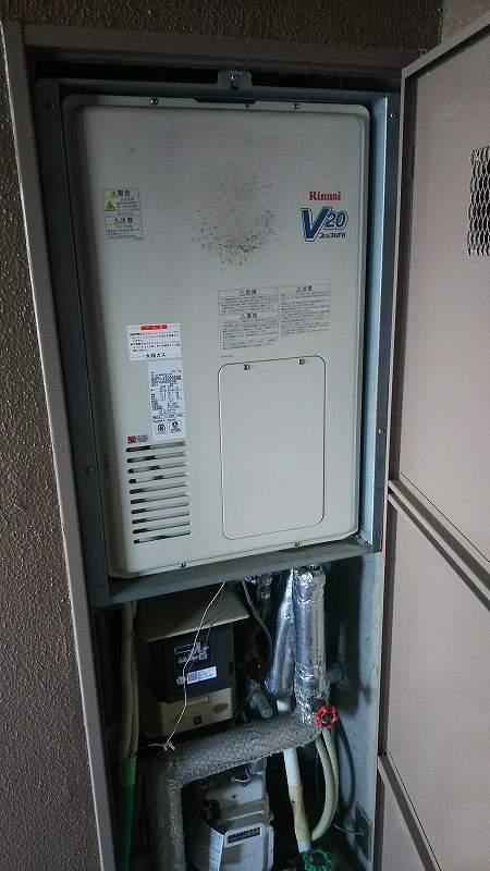 名古屋市昭和区でリンナイの暖房熱原付きふろ給湯器の交換取付工事がケキ安価格