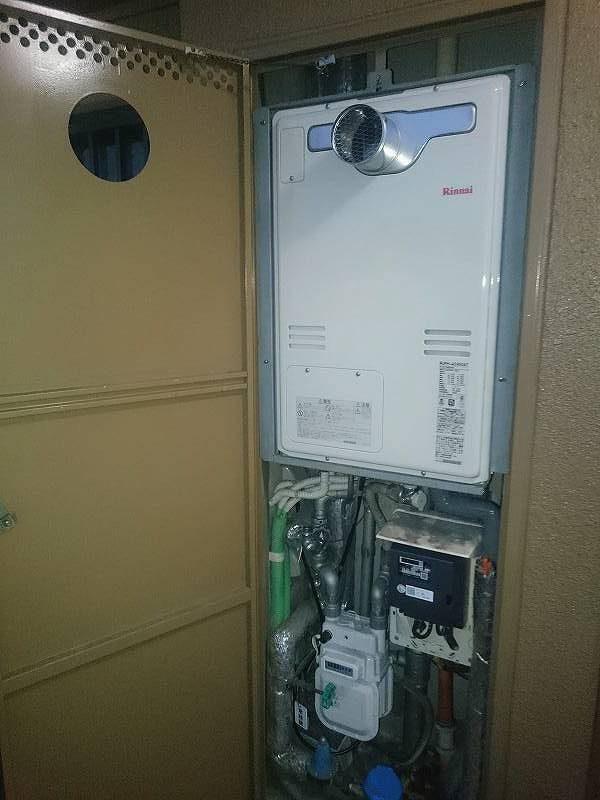 リンナイ暖房熱件付き給湯器RUFH-A2400ATに交換