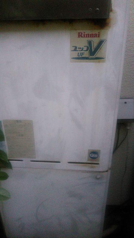 名古屋市守山区でリンナイのふろ給湯器RUF-V2401SAWの交換工事
