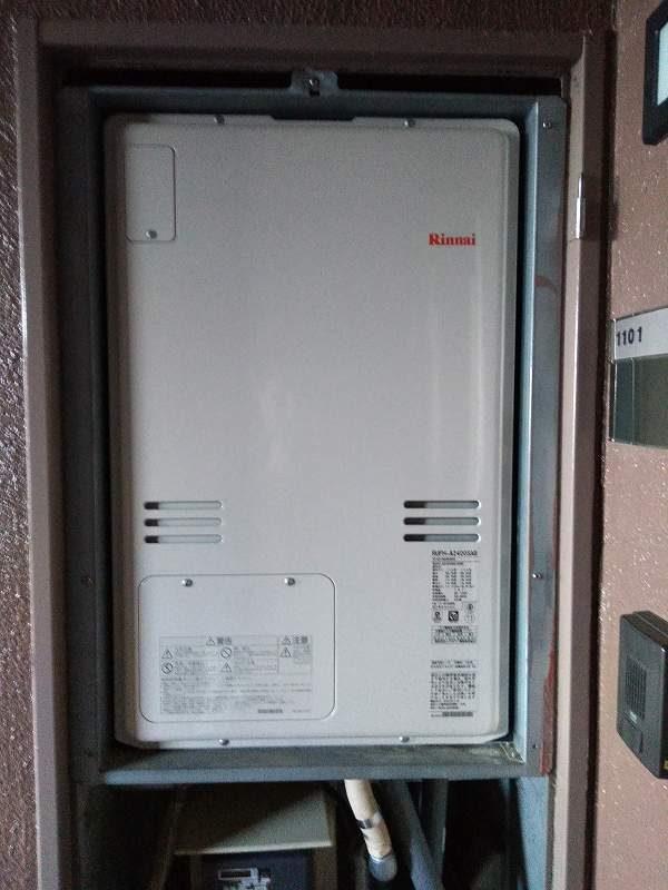 名古屋市昭和区でリンナイの暖房熱原付きふろ給湯器RUFH-A2400SAWの交換取付工事が激安価格