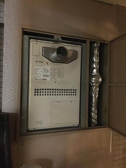 ノーリツ暖房熱源付きふろ給湯器GTH-2413AWXH-Tからの交換工事